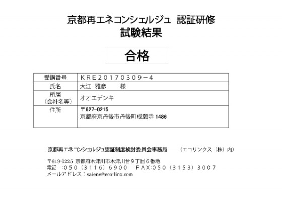 KRE20170309-4-(1)